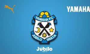 Consadole Sapporo v Jubilo Iwata - J League