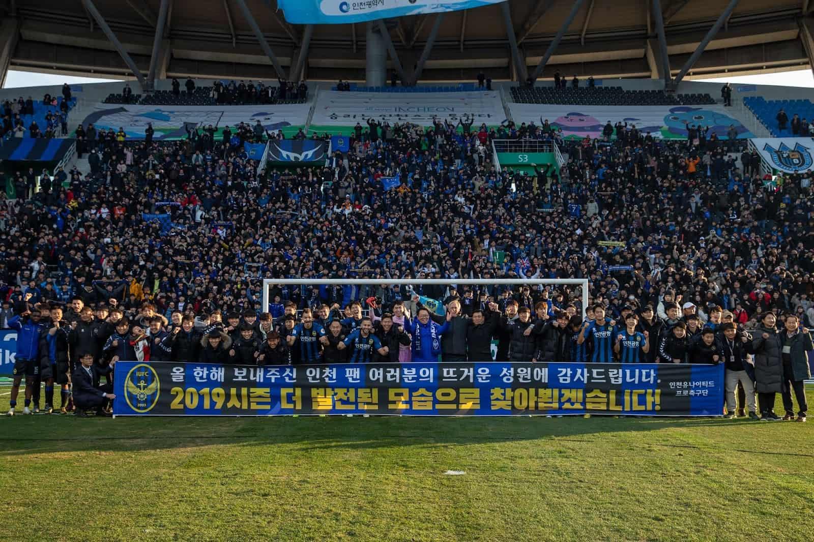 Incheon United v Jeju United - K League