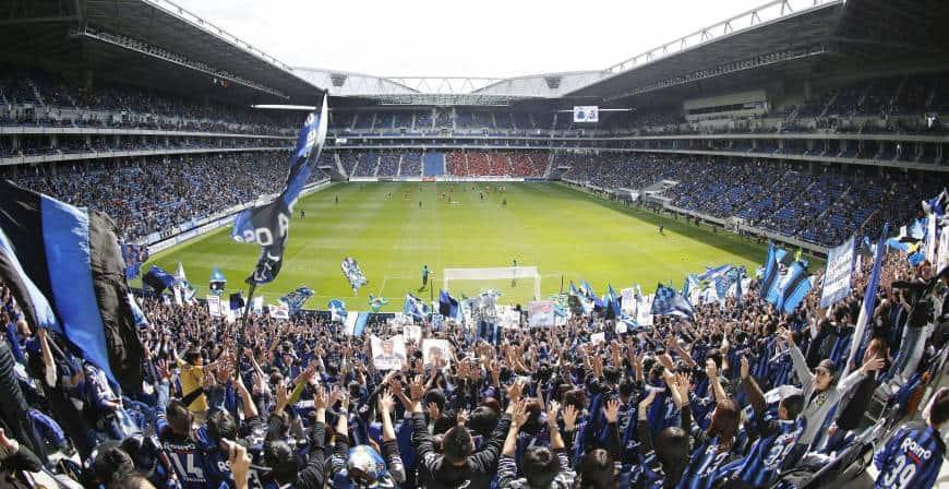Gamba Osaka v Nagoya Grampus - J-League