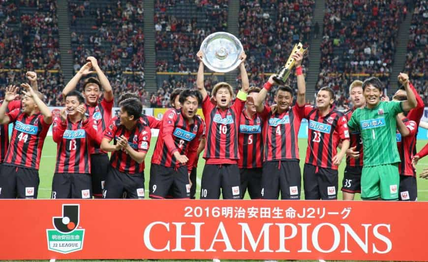 Sapporo v Shimizu - J-League